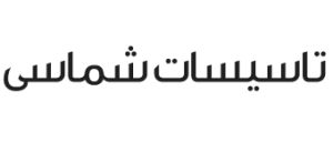 نمایندگی پکیج بوتان در شیراز|فارس تهویه